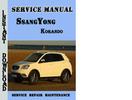 SsangYong Korando Service Repair Manual