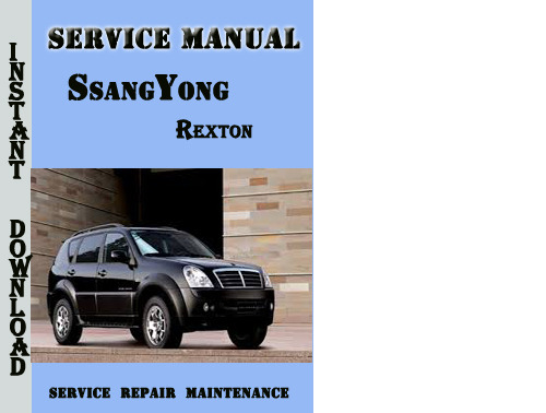 Product picture SsangYong Rexton Service Manual